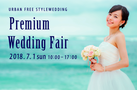 Premium Wedding Fair